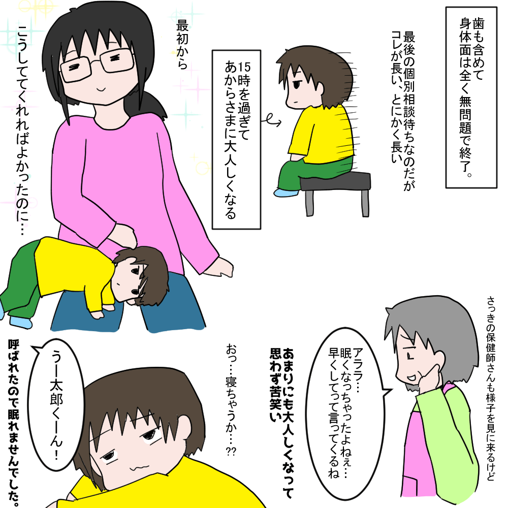 f:id:munyasan:20180629121539p:plain:w500