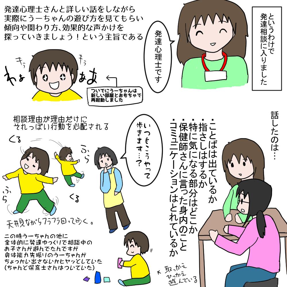 f:id:munyasan:20180629121552p:plain:w500