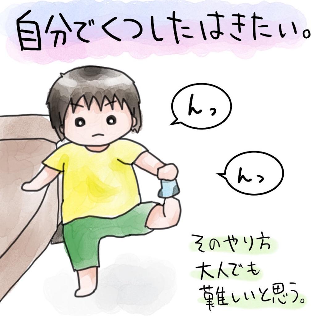 f:id:munyasan:20180803204921j:image:w500