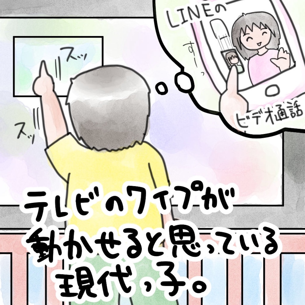 f:id:munyasan:20180803204936j:image:w500