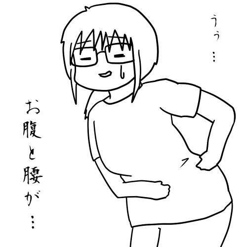 f:id:munyasan:20180821121523p:plain
