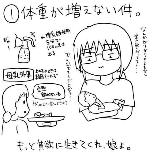 f:id:munyasan:20180919145032j:plain
