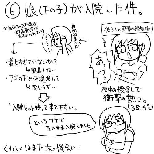 f:id:munyasan:20180919172201j:plain