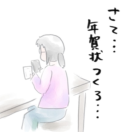 f:id:munyasan:20190103192454j:image:w500