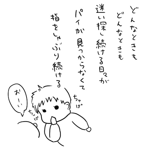f:id:munyasan:20190121190653j:image:w500