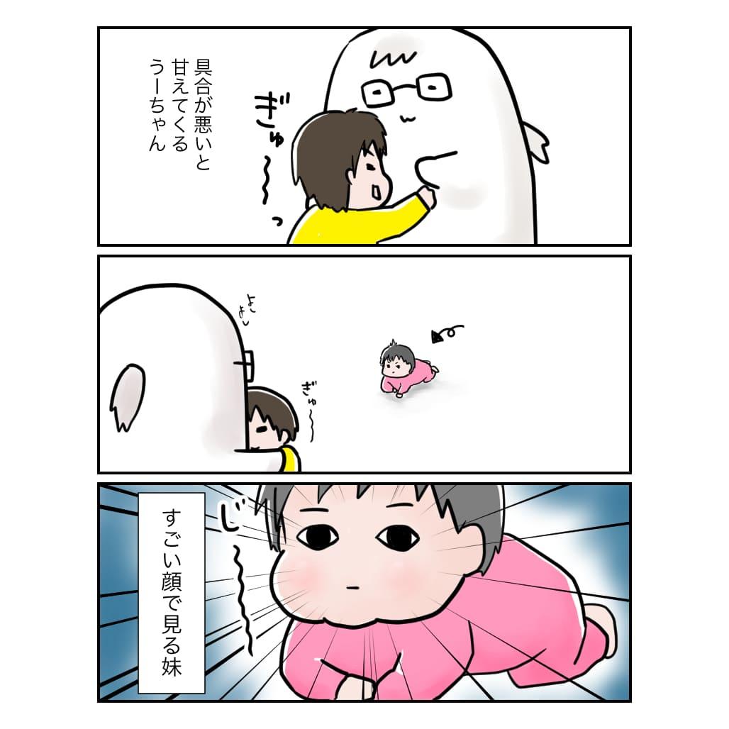 f:id:munyasan:20190219133841j:plain:w500