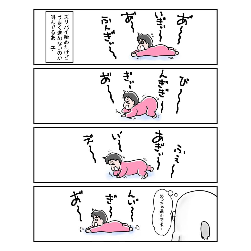 f:id:munyasan:20190219133941j:plain:w500