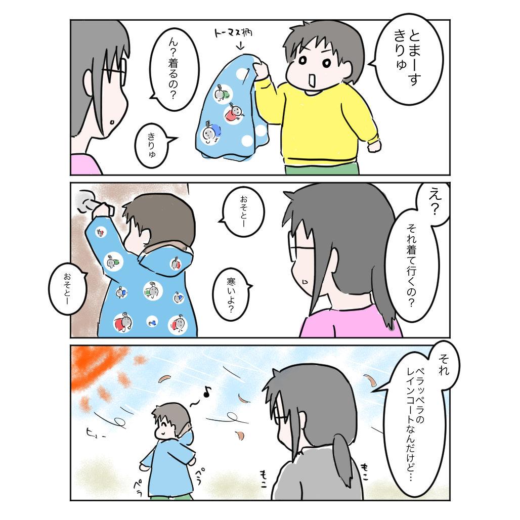 f:id:munyasan:20190219134744j:plain:w500