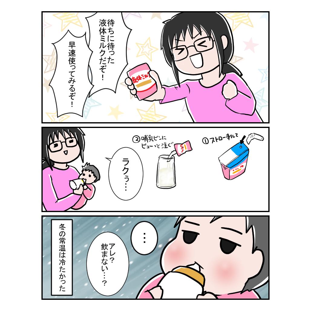f:id:munyasan:20190314151338j:plain:w500