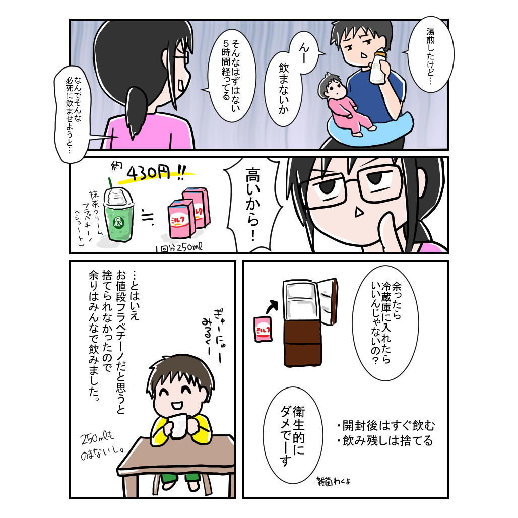 f:id:munyasan:20190314151342j:plain:w500