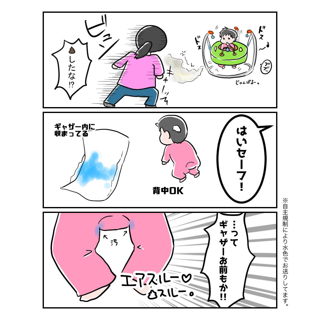 f:id:munyasan:20190314152934j:plain:w500