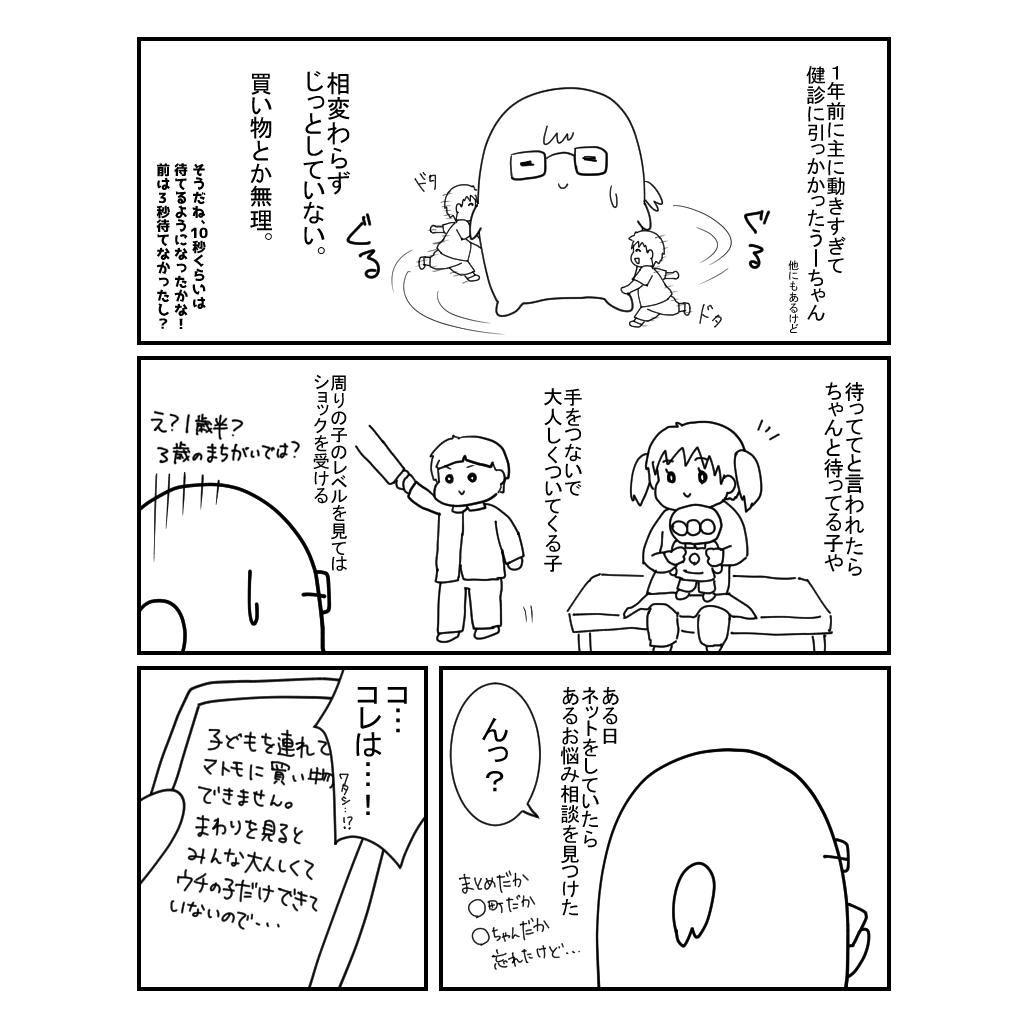 f:id:munyasan:20190329190242j:plain:w500