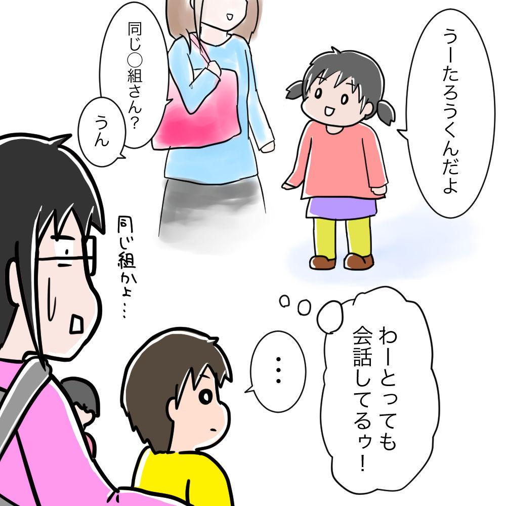 f:id:munyasan:20190404153950j:plain:w500