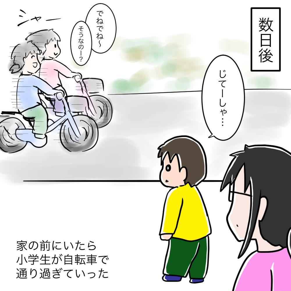 f:id:munyasan:20190404154009j:plain:w500