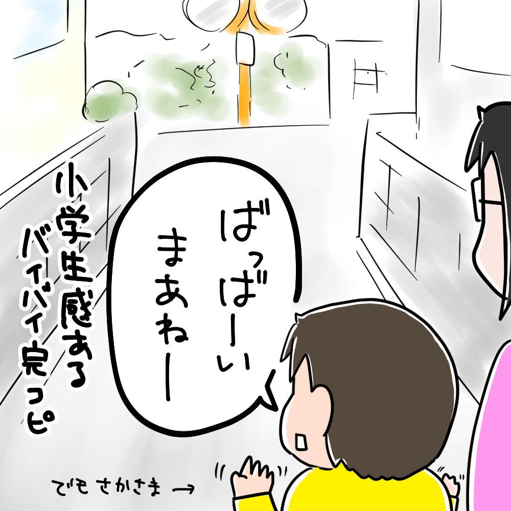 f:id:munyasan:20190404154017j:plain:w500