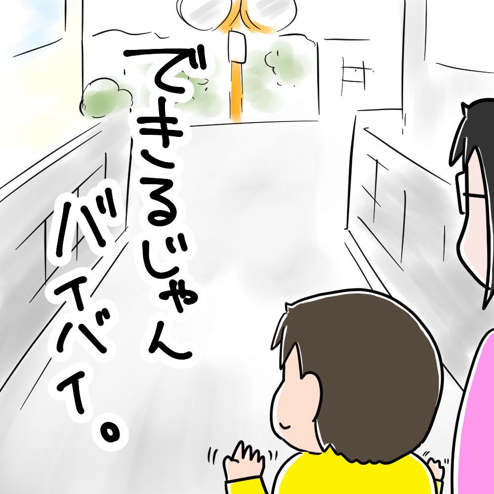 f:id:munyasan:20190404154020j:plain:w500