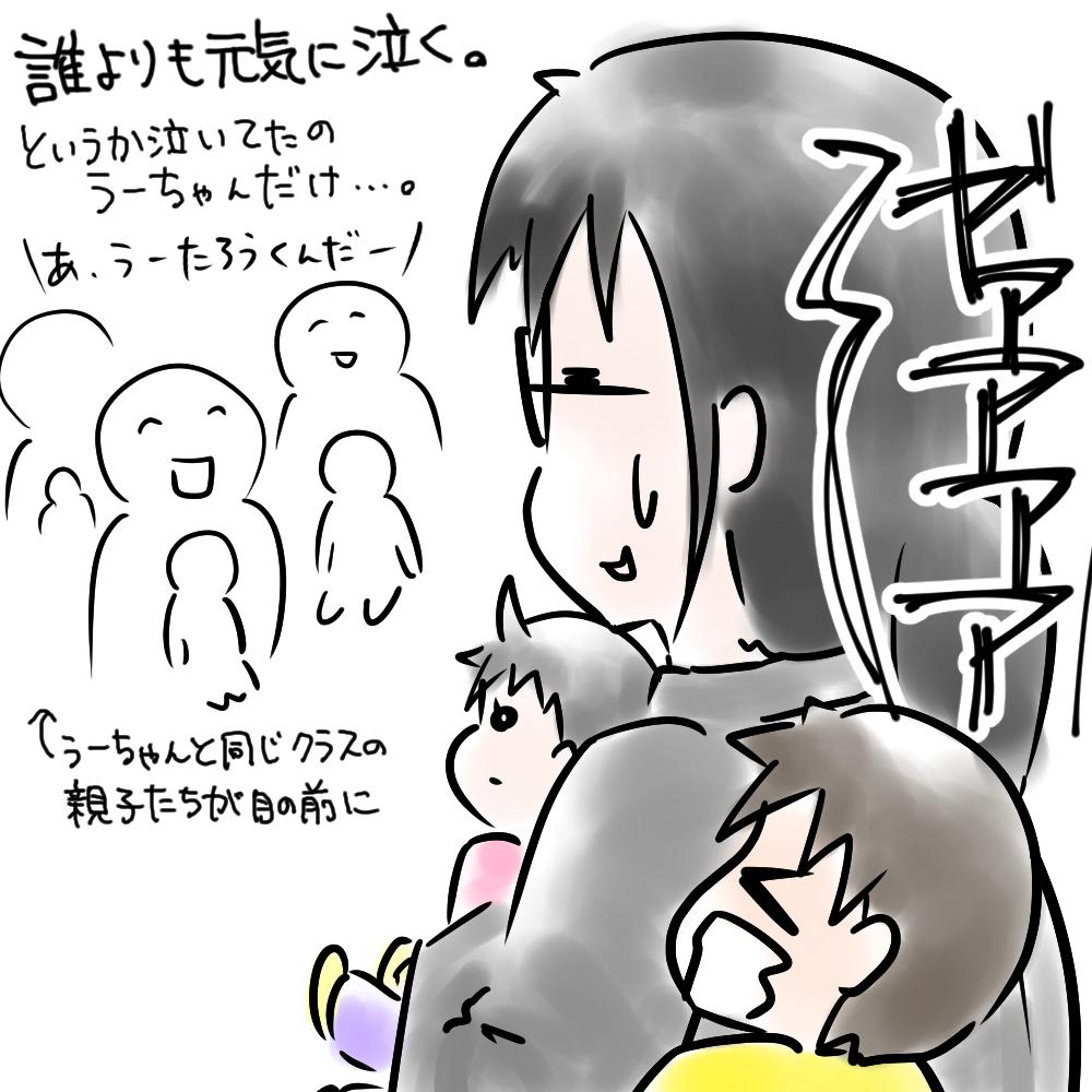 f:id:munyasan:20190412204555j:plain:w500