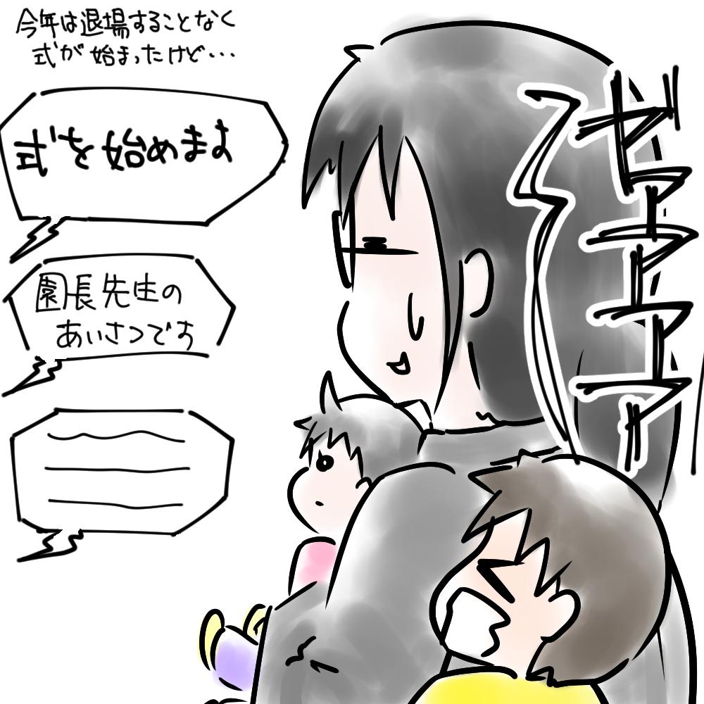 f:id:munyasan:20190412204610j:plain:w500