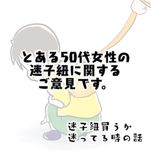 f:id:munyasan:20190425191407j:image:w500