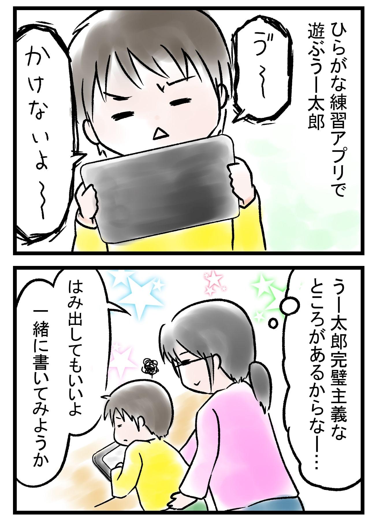 f:id:munyasan:20210823151050j:plain:w600