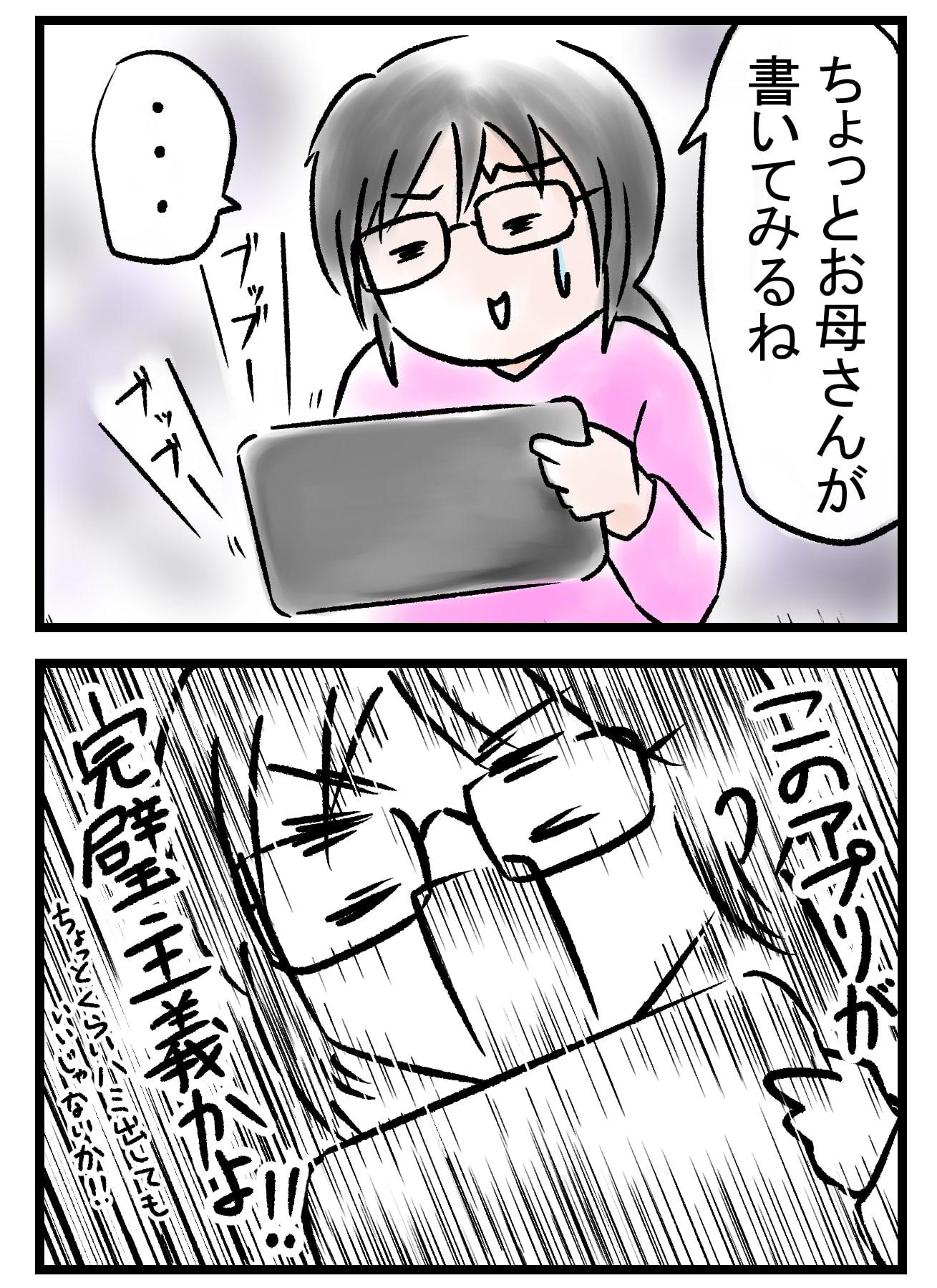 f:id:munyasan:20210823151112j:plain:w600