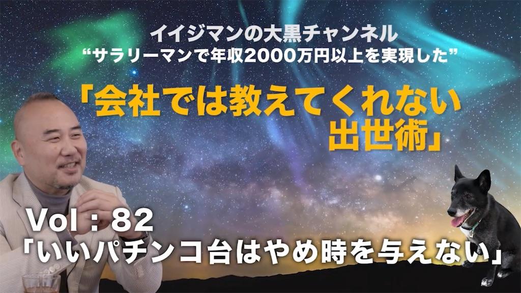 f:id:muquan:20210124151246j:image