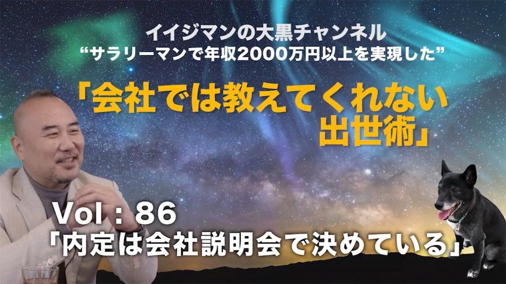 f:id:muquan:20210207110659j:image