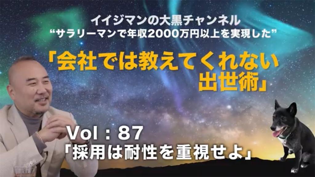 f:id:muquan:20210210203207j:image