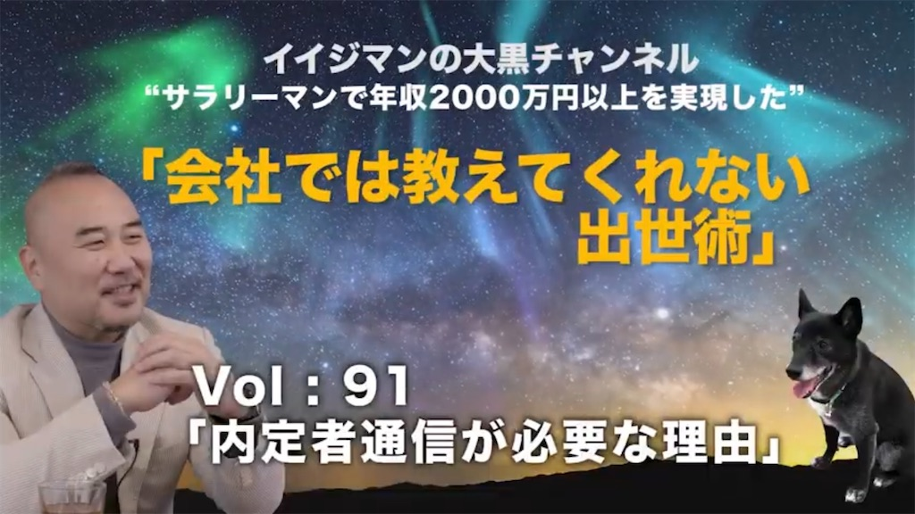 f:id:muquan:20210227201036j:image