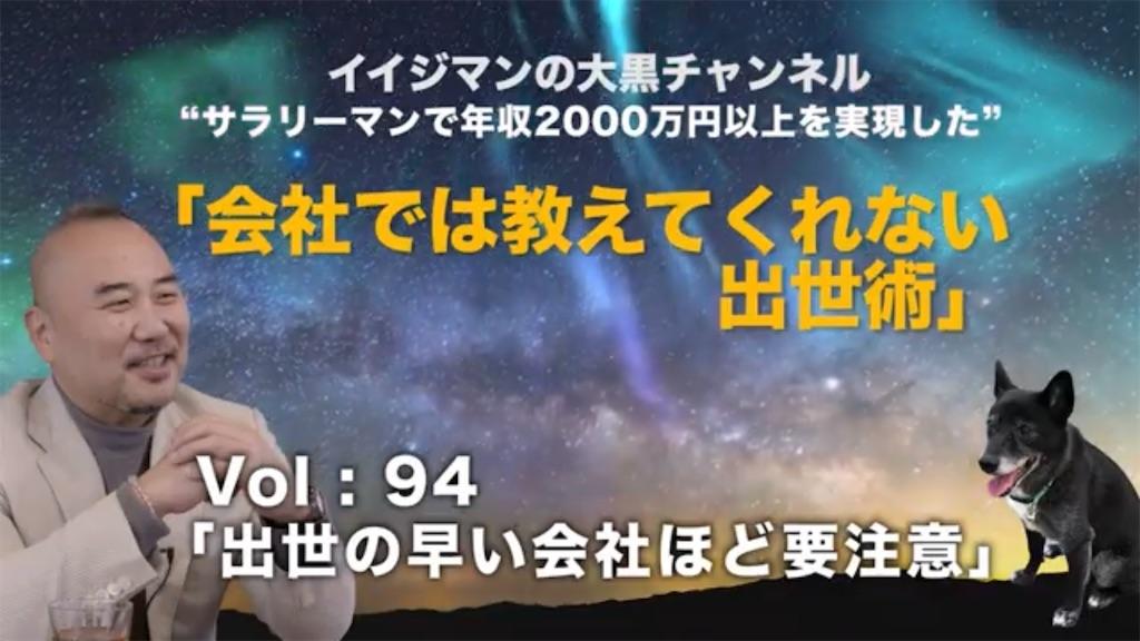 f:id:muquan:20210310201522j:image