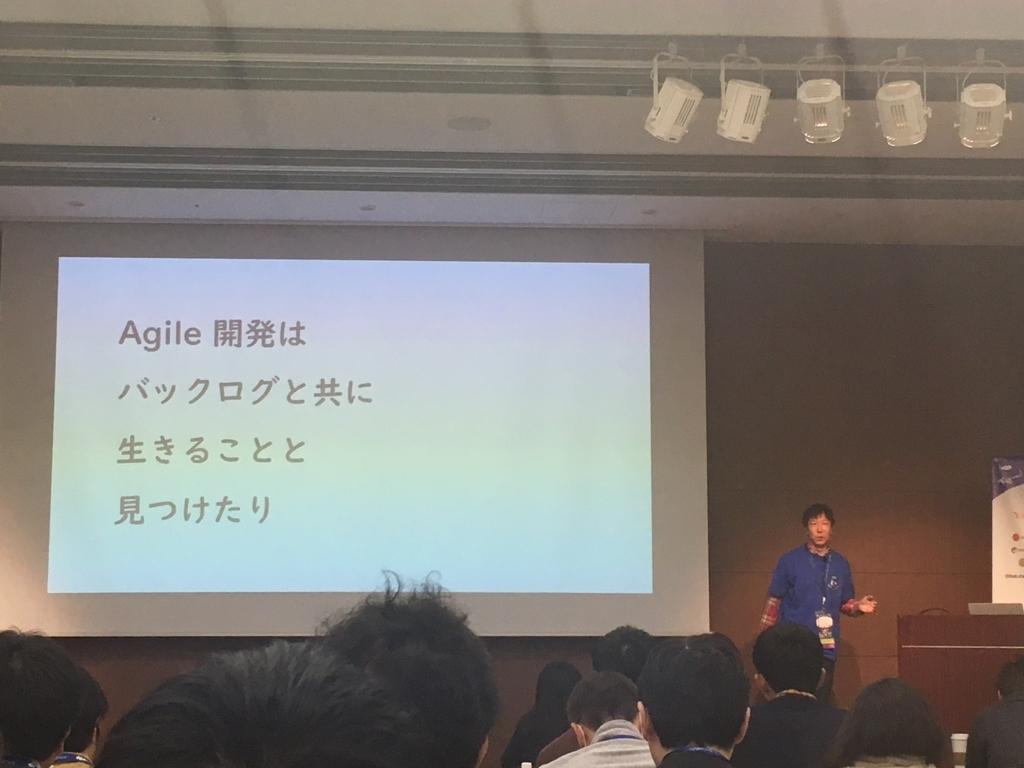 f:id:mura-_-mi:20180113173450j:plain