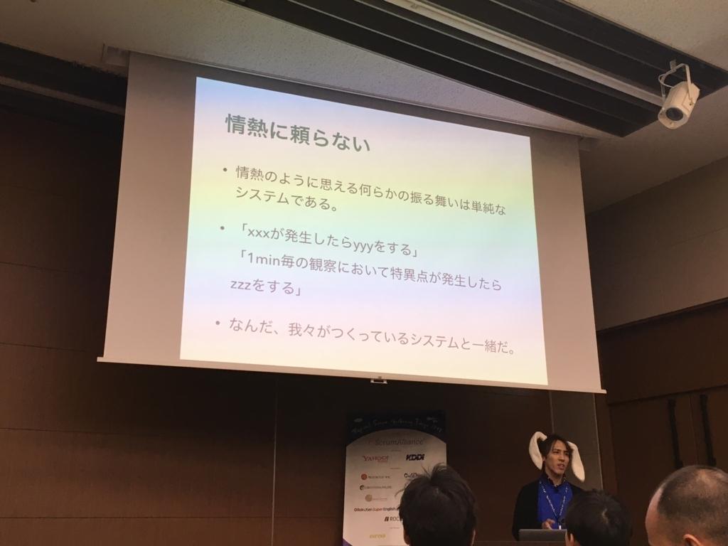 f:id:mura-_-mi:20180113173959j:plain