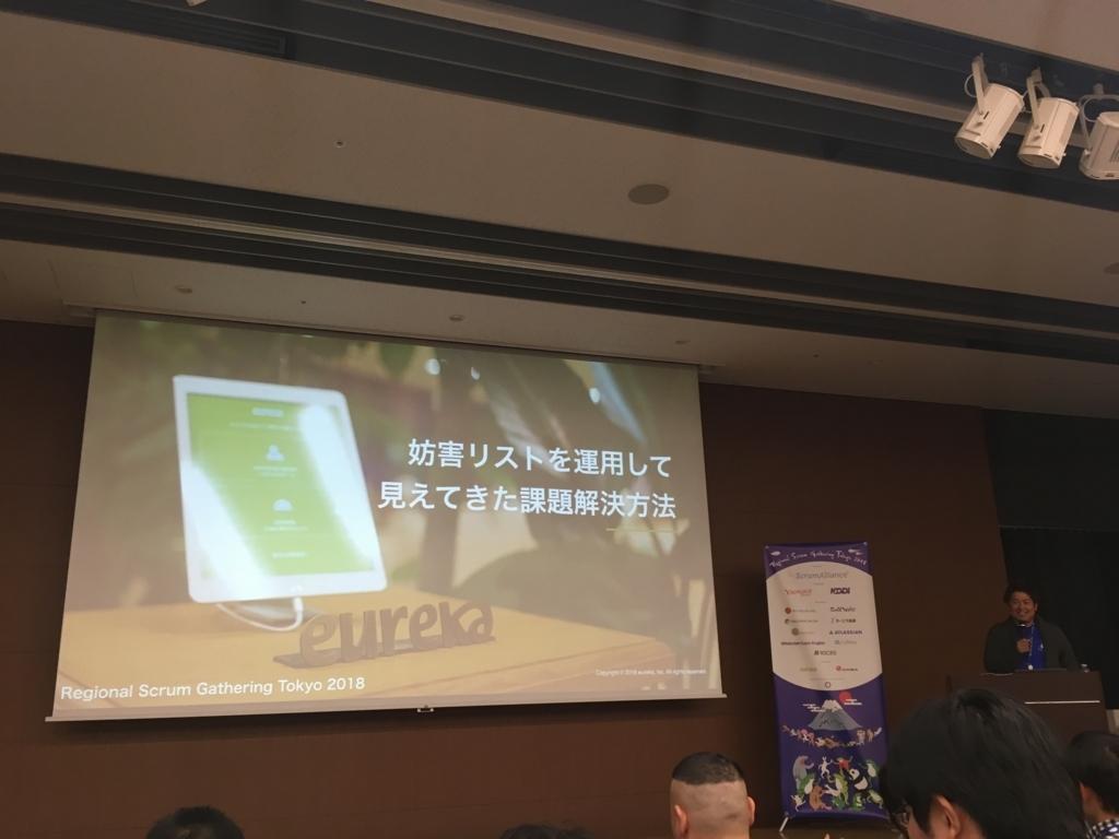 f:id:mura-_-mi:20180113174336j:plain