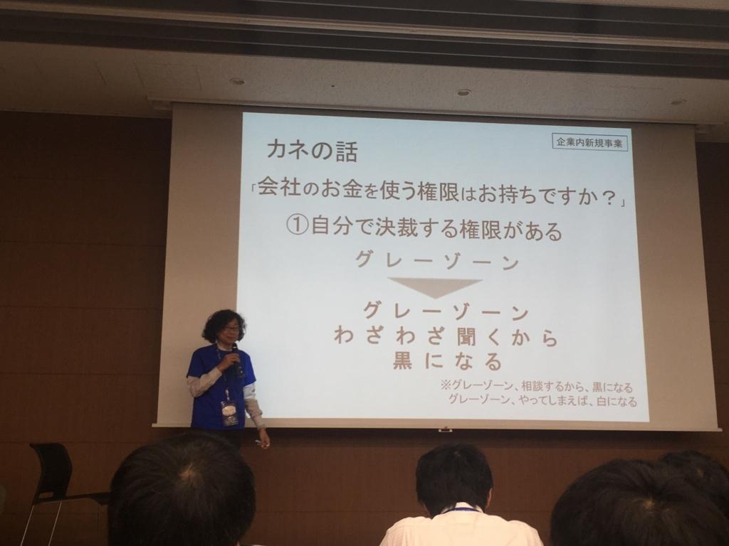 f:id:mura-_-mi:20180113180238j:plain