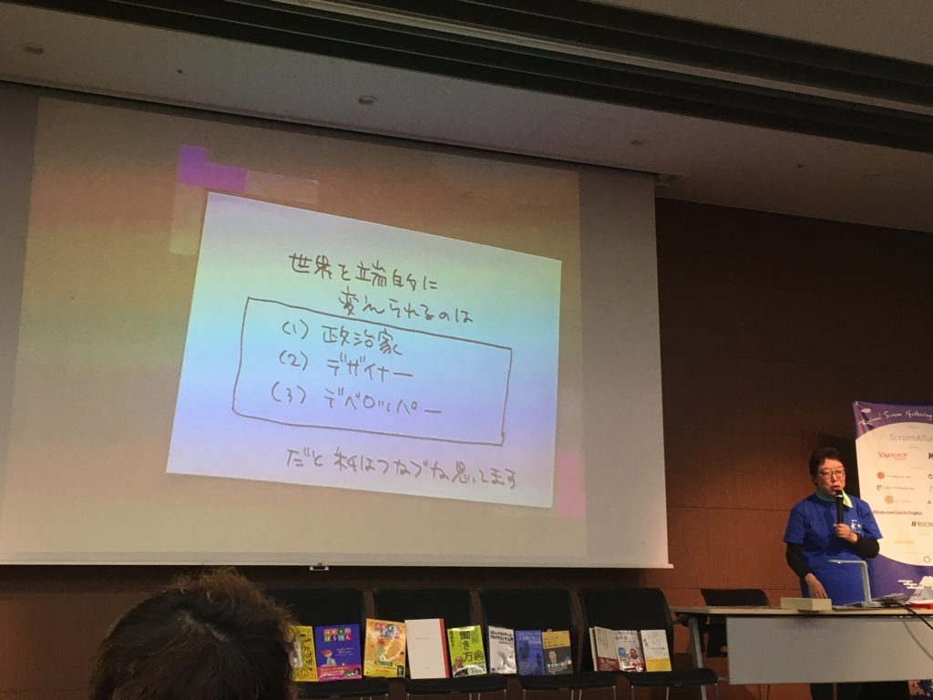 f:id:mura-_-mi:20180113181640j:plain