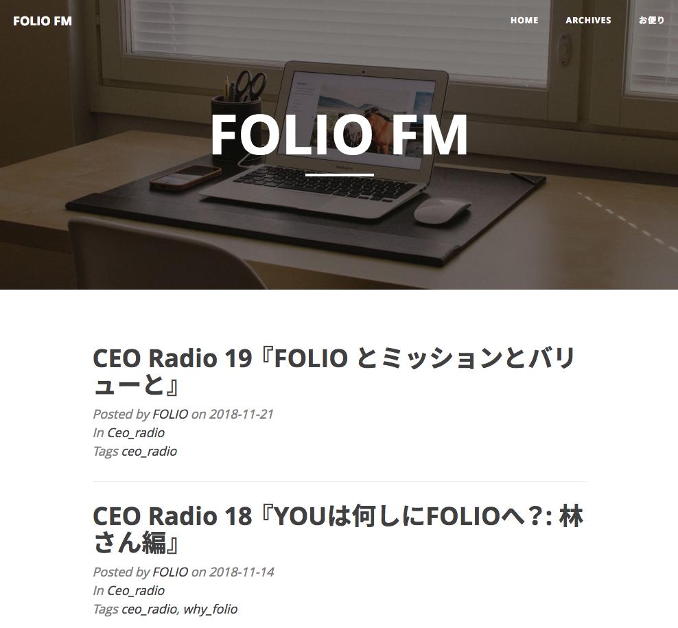 f:id:mura-_-mi:20181128202013p:plain