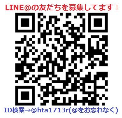 f:id:mura-shu:20170301010622j:plain