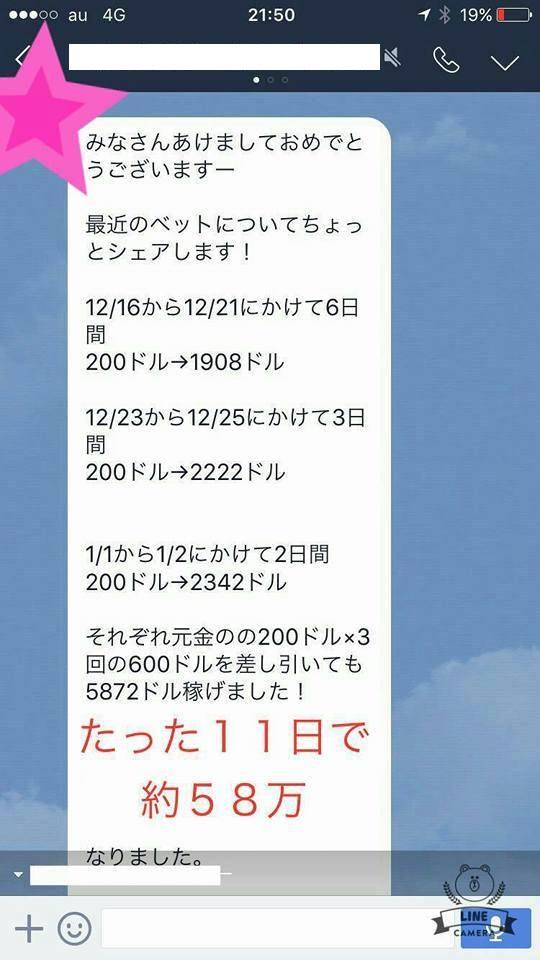 f:id:mura-shu:20170312143431j:plain
