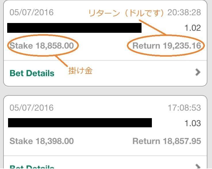 f:id:mura-shu:20170312163918j:plain