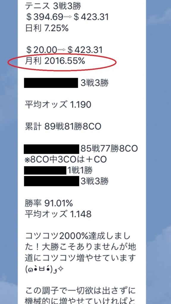 f:id:mura-shu:20170312164454j:plain