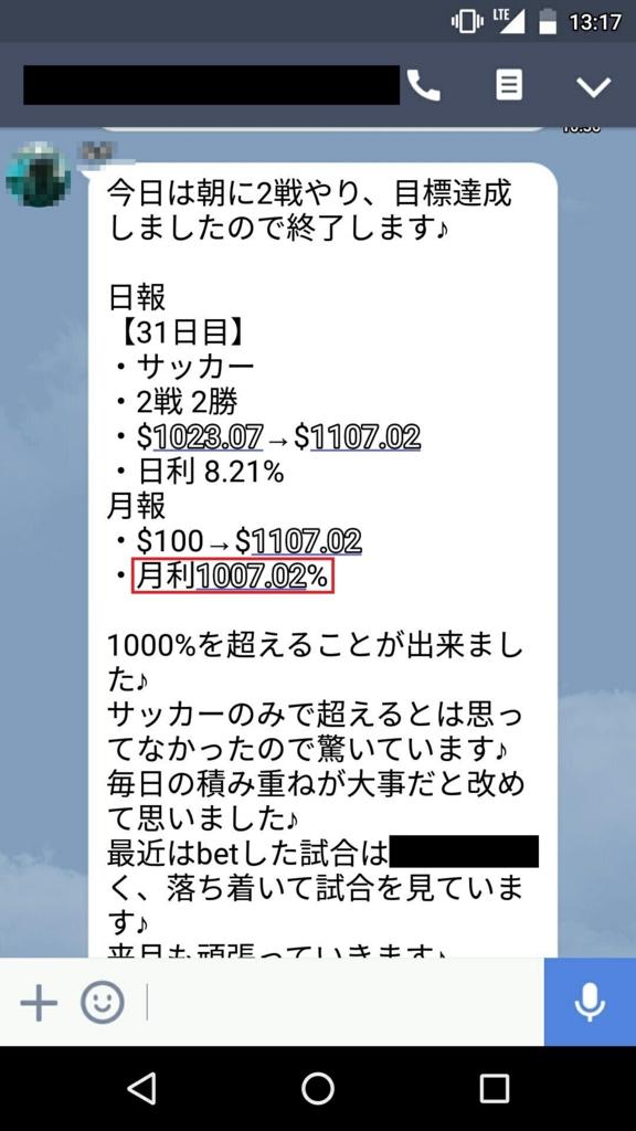f:id:mura-shu:20170312172121j:plain