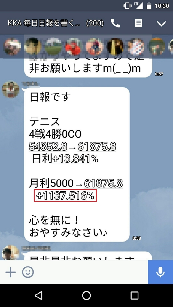 f:id:mura-shu:20170312172145j:plain