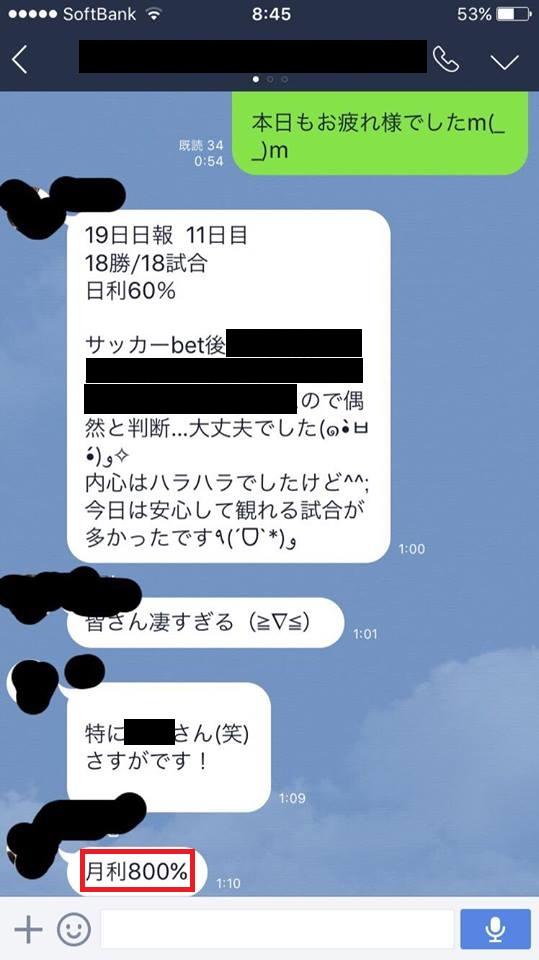 f:id:mura-shu:20170312175310j:plain