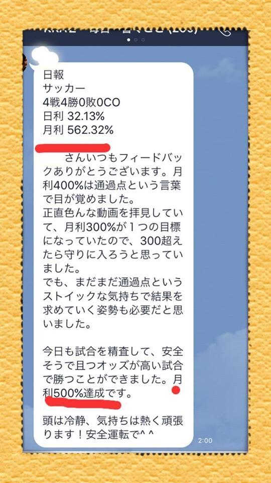 f:id:mura-shu:20170312181243j:plain