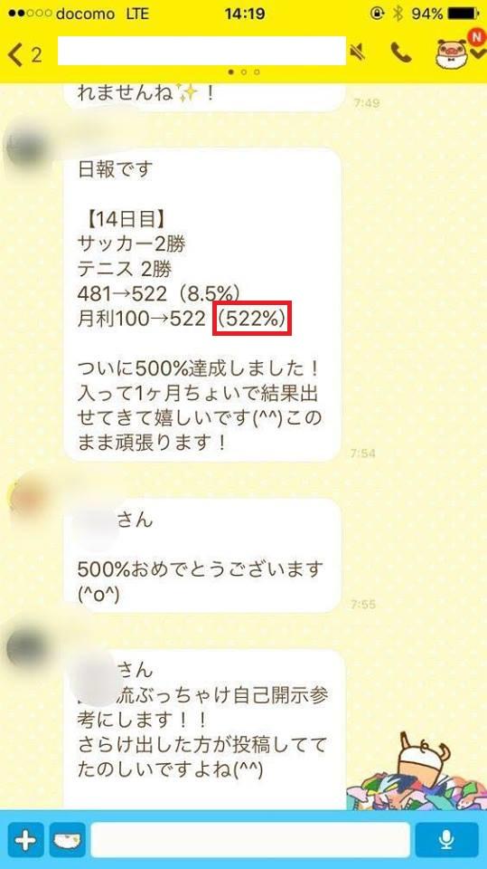 f:id:mura-shu:20170312182749j:plain