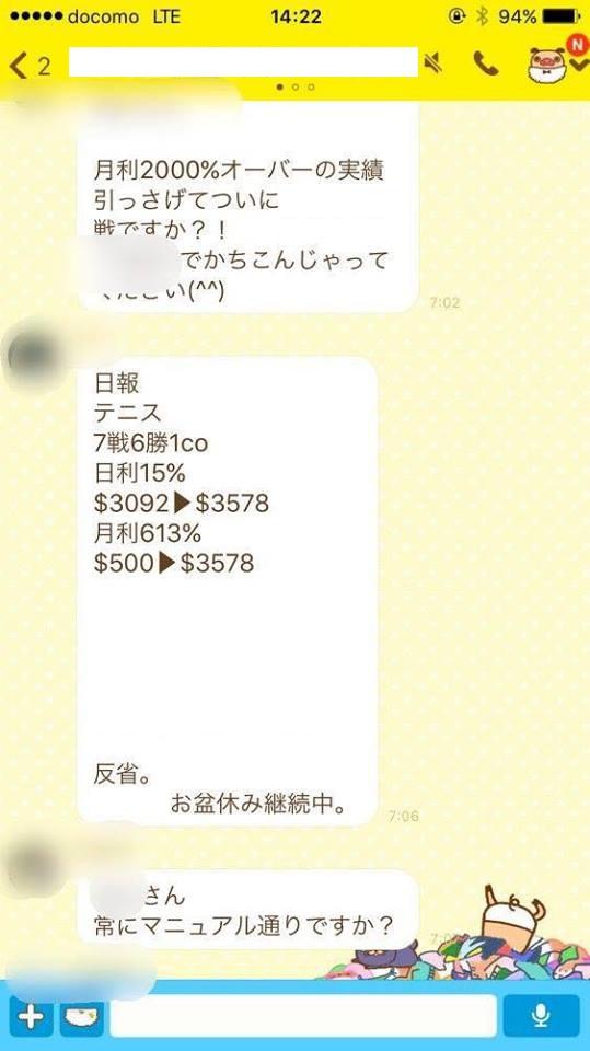 f:id:mura-shu:20170312183142j:plain