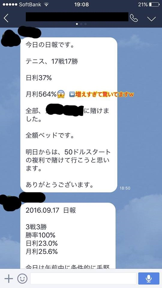 f:id:mura-shu:20170312183445j:plain