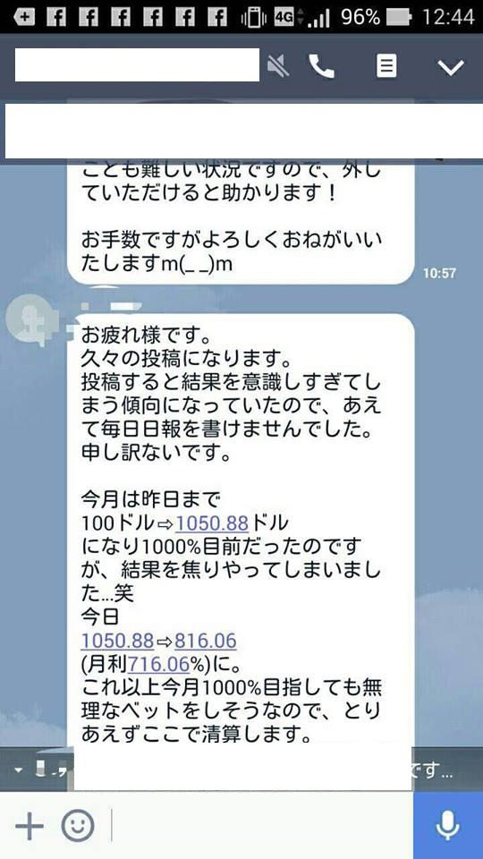 f:id:mura-shu:20170312184112j:plain