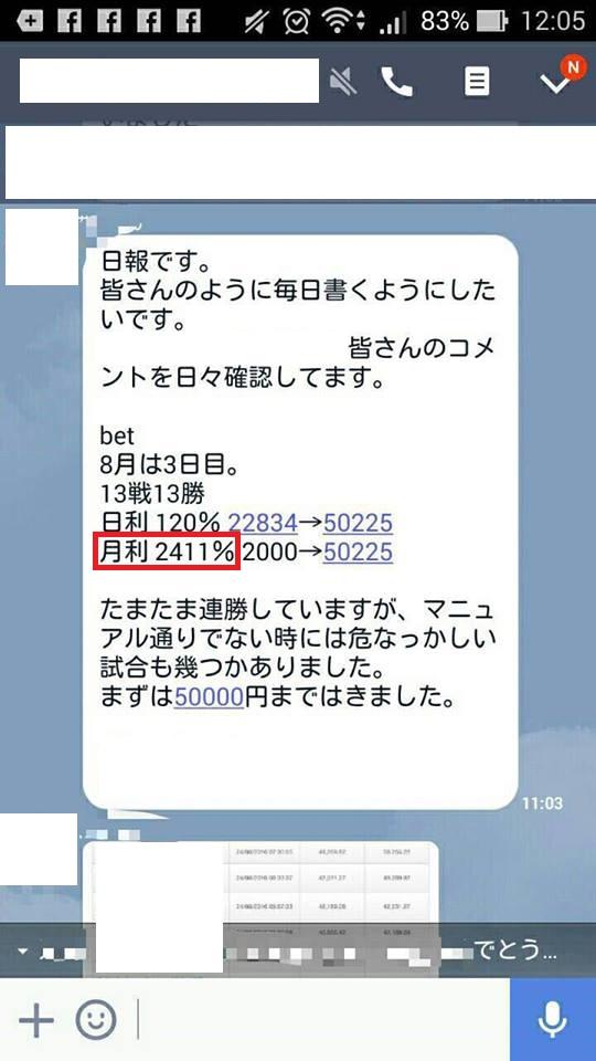 f:id:mura-shu:20170312184819j:plain
