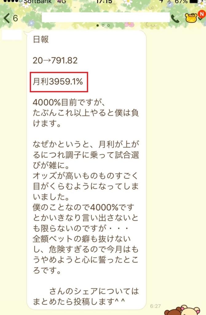 f:id:mura-shu:20170313105432j:plain